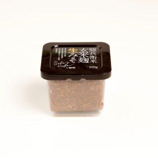 惣兵衛米 玄米麹生みそ