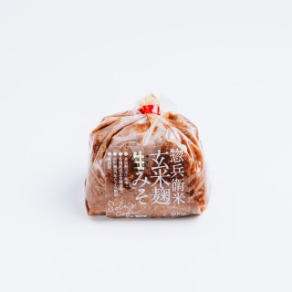 惣兵衛米 玄米麹生みそ(詰替え用・簡易包装)
