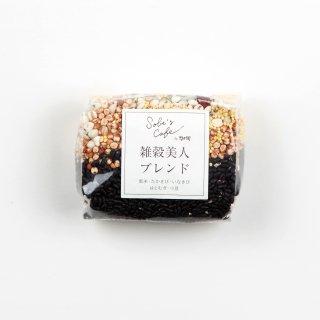 雑穀美人ブレンド 150g(1合)