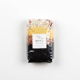 雑穀美人ブレンド 450g(3合)