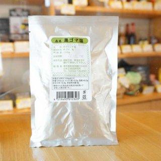 【2020年産】惣兵衛米玄米 2キロ