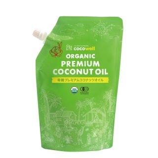 有機ココナッツオイル無臭