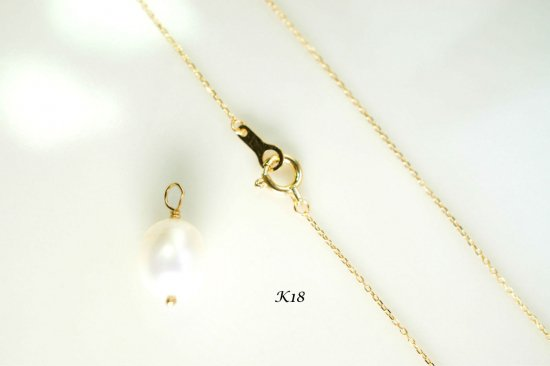 【K18/18金】40cm〜60cmネックレスチェーン販売ページ★パールチャーム付き