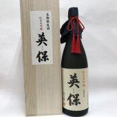 松乃井酒造場 松乃井 純米大吟醸酒 長期熟成英保 1800ml 一升瓶(桐箱入)