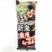 新潟濃厚みそラーメン(2人前スープ付+替玉1食付)