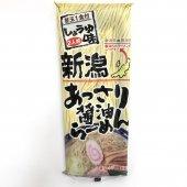新潟あっさり醤油ラーメン(2人前スープ付)