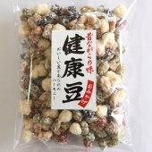 関口製菓 健康豆