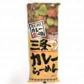 三条カレーらーめん(2人前スープ付+替玉1食付)