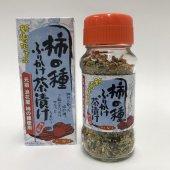 柿の種ふりかけ茶漬け わさび風味