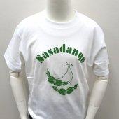 越後Tシャツ(笹だんご)