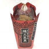 十日町 縄文風菓