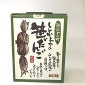 新川屋 笹だんご(10個入り)