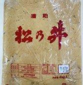 松乃井 酒粕4キロ【冷蔵品】
