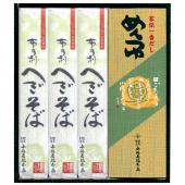 小嶋屋総本店 布乃利 へぎそば 200g 3把入 つゆ付 ギフト用