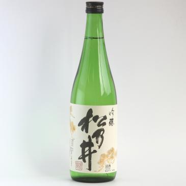 松乃井酒造場 吟醸 松乃井 720ml