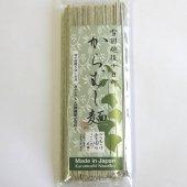 ネオ昭和 からむし麺(うどん) 200g