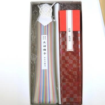 アートボトル用 化粧箱 (アートボトル300ml 2本)