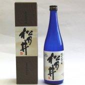 松乃井酒造場 純米大吟醸酒 松乃井 1800ml 一升瓶