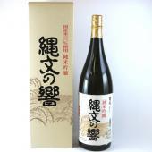 魚沼酒造 純米吟醸酒 縄文の響 1800ml 一升瓶