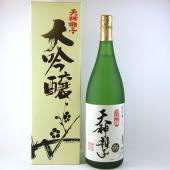 魚沼酒造 大吟醸酒 天神囃子 1800ml 一升瓶