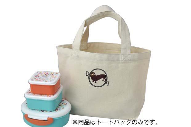 犬ー11(ミニチュアドッグス)×トートバッグ