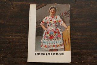 ハンガリーカロチャの本『Kalocsa nepmuveszete』