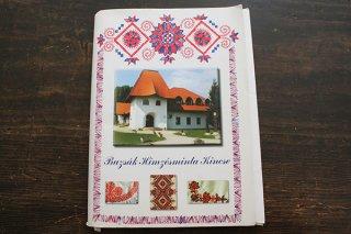 ハンガリー、ブジャークの刺しゅう図案集『Buzsak Himzesminta Kincse』