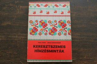 ハンガリーのクロスステッチ図案集『Keresztszemes Himzesmintak』