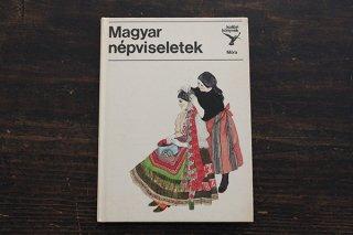 ハンガリー民俗衣装のミニ図鑑『Magyar nepviseletek』