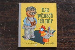工作本「Das wunsch ich mir/私の希望」/ドイツ