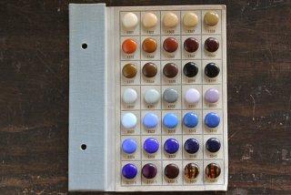 ガラスボタンの色見本シート/茶青系