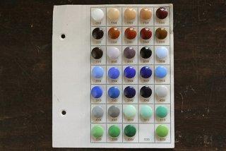 ガラスボタンの色見本シート/茶青緑系