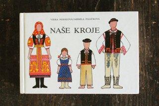 衣装の図鑑『NASE KROJE』/チェコ