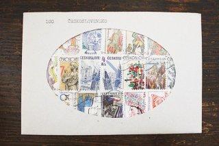 チェコスロヴァキア時代の切手100枚セット