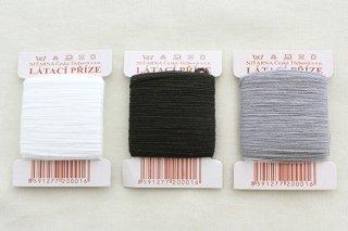 チェコの糸/おすすめセット4