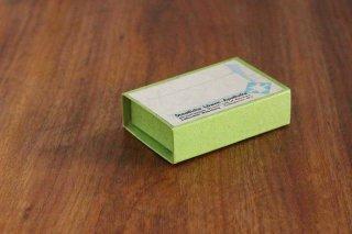 薬屋さんの小さな紙箱(黄緑)/ドイツ