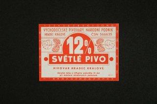 ビールラベル(SVETLE PIVO 赤)/チェコ