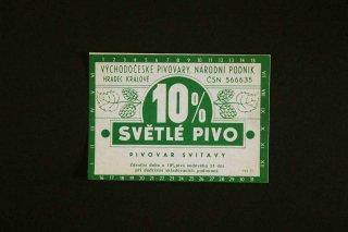 ビールラベル(SVETLE PIVO 緑)/チェコ