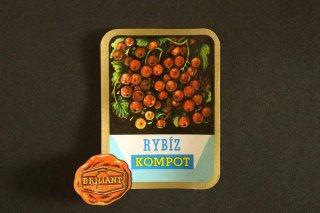 コンポートのラベル(RYBIZ)/チェコ