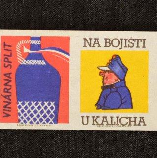 チェコのマッチラベル断裁なし311(シュヴェイク)