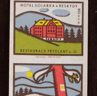 チェコのマッチラベル断裁なし302(ホテル)