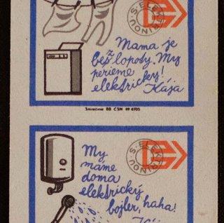チェコのマッチラベル300断裁なし(洗濯機)