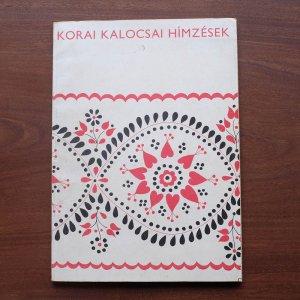 ハンガリーのカロチャ刺しゅう図案集『KORAI KALOCSAI HIMZESEK』