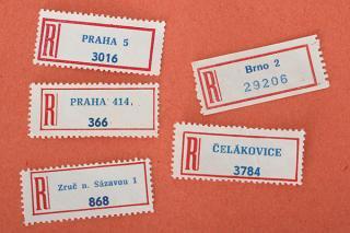 チェコの書留ラベル 5枚
