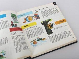 チェコの百科事典 84年