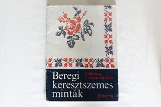 ハンガリー刺しゅうの綴り本『Beregi keresztszemes mintak』