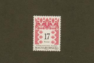 ハンガリーの切手/刺しゅう17