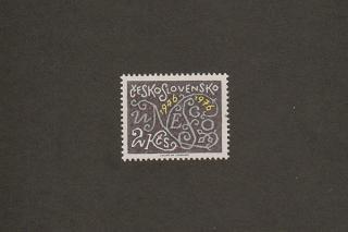 チェコスロヴァキアの切手/ユネスコ1976
