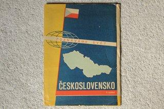 チェコスロヴァキア時代の地図冊子
