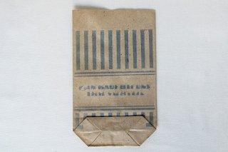 アジ紙袋(水色ライン)/DDR